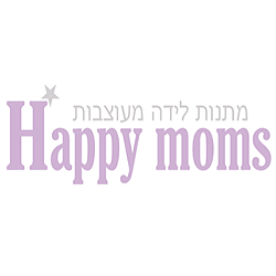 happymoms מתנה ליולדת